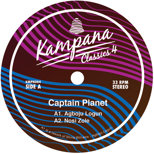 Captain Planet/KAMPANA CLASSICS 4 12""