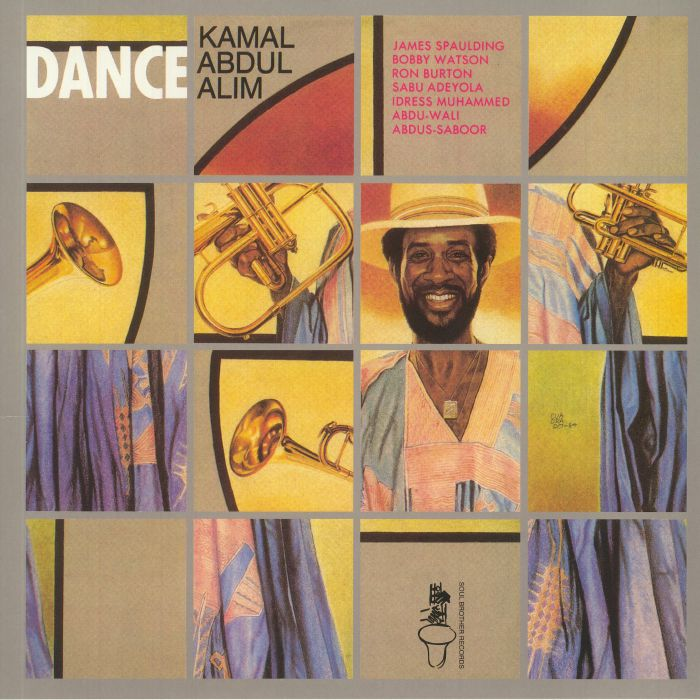 Kamal Abdul-Alim/DANCE (RSD) LP