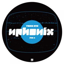 Nphonix/THIRD EYE 12""