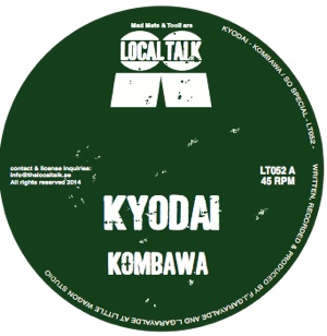 Kyodai/KOMBAWA & SO SPECIAL 12""