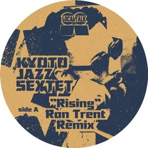"Kyoto Jazz Sextet/RISING (RON TRENT) 10"""