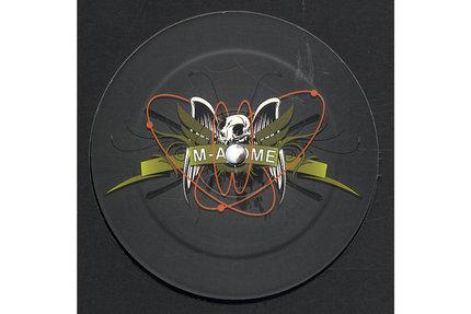 """Jade & Chris SU/DIGITAL MIND 12"""""""