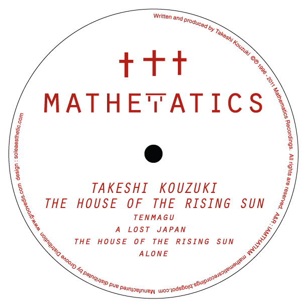 Takeshi Kouzuki/HOUSE OF THE RISING..12""