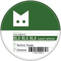 Italoboyz/TECHNO TOWER 12""