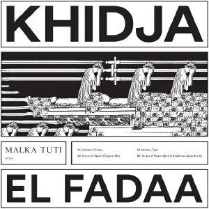 """Khidja/EL FADAA 12"""""""