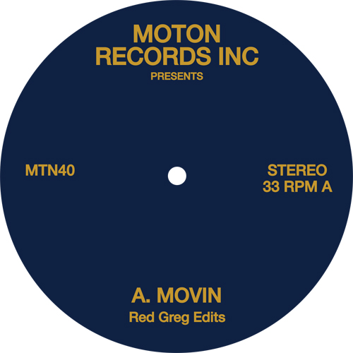 Red Greg/MOVIN 12""