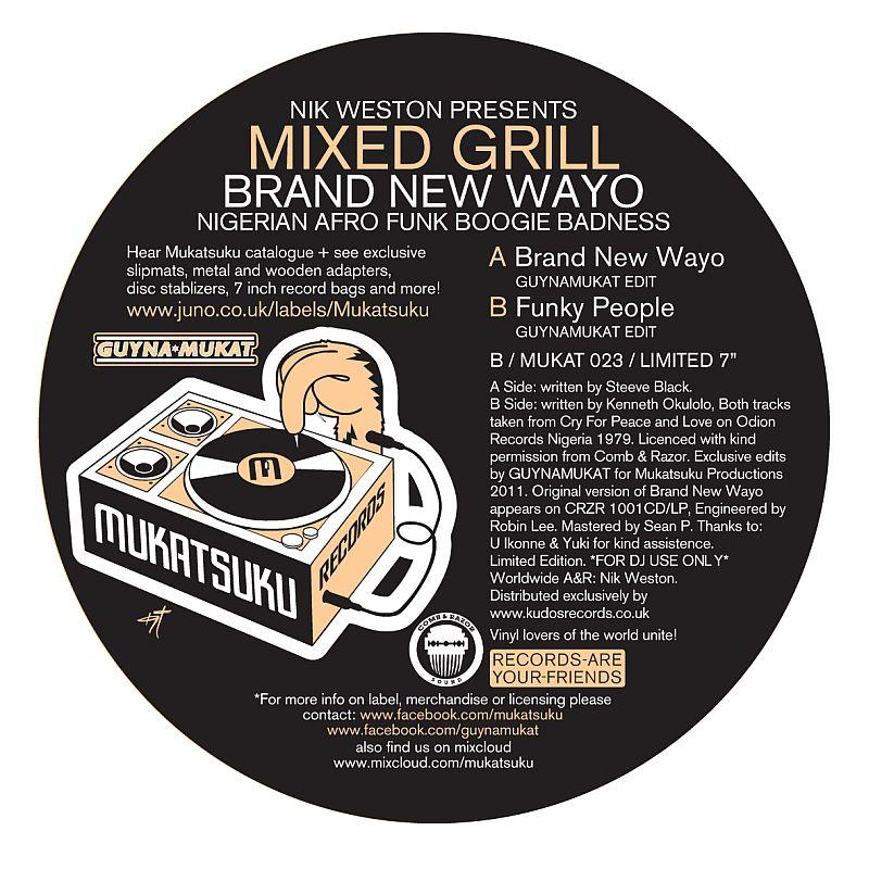 Mixed Grill/BRAND NEW WAYO AFRO FUNK 7""