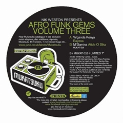 Afro Funk/MUSIC OF WEST AFRICA VOL 3 7""