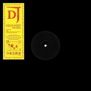 """DJ Hedonist/EP #1 12"""""""
