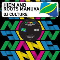 Hiem & Roots Manuva/DJ CULTURE 12""