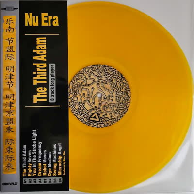 Nu Era/THE THIRD ADAM LP