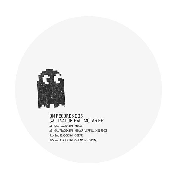 """Gal Tsadok Hai/MOLAR EP 12"""""""