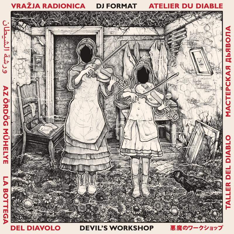 DJ Format/DEVIL'S WORKSHOP LP