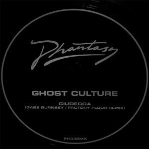 """Ghost Culture/GUIDECCA REMIX 12"""""""