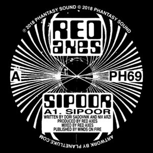 Red Axes/SIPOOR 12""