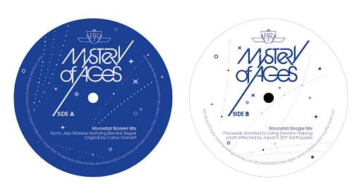 "Kyoto Jazz Massive/MOONSTARR EDITS 7"""