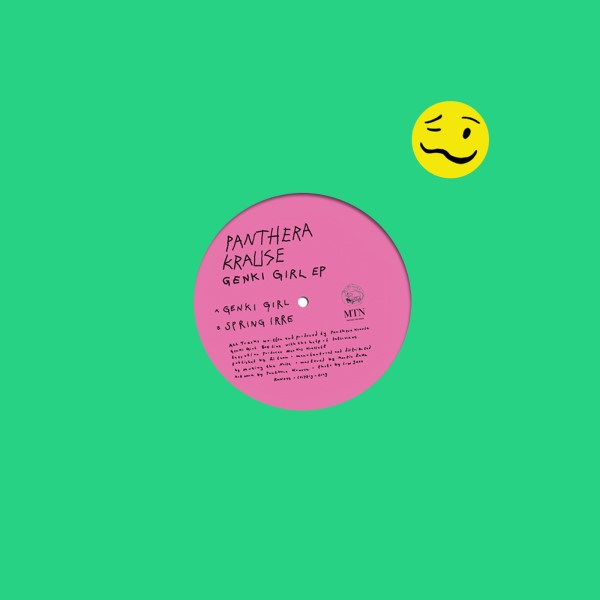 """Panthera Krause/GENKI GIRL EP 12"""""""
