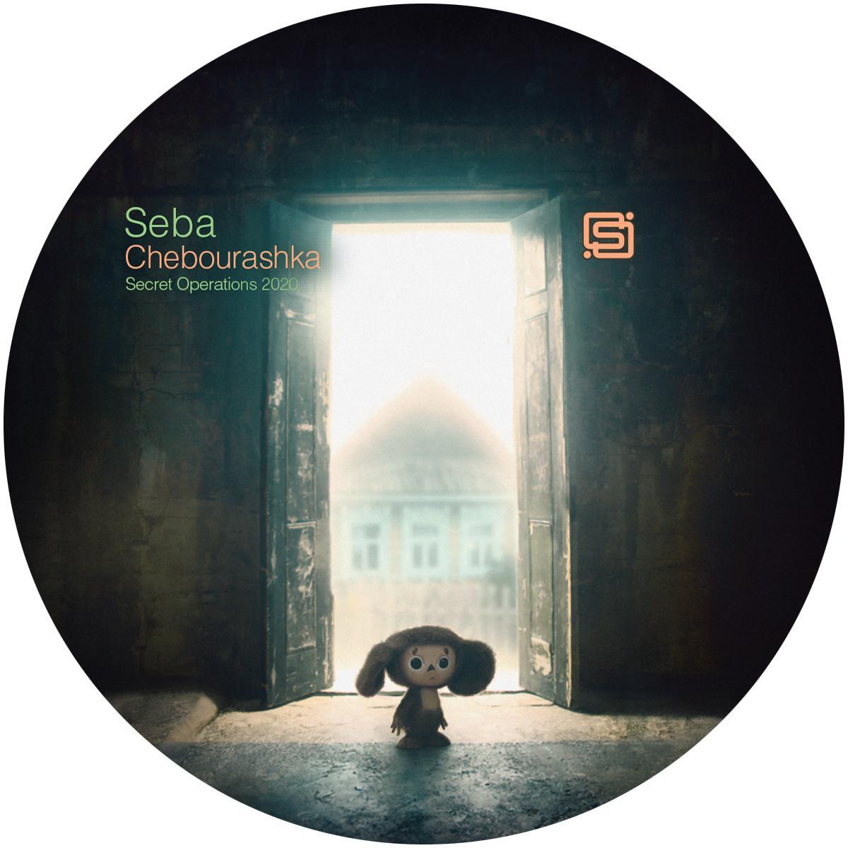 "Seba/CHEBOURASHKA 12"""