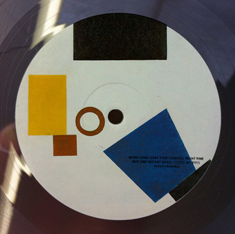 Linkwood/SECRET VALUE 12""