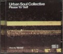 U.S. Collective/PLEASE YO' SELF  CD
