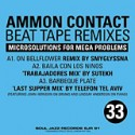 Ammon Contact/REMIX EP 12""