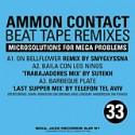 """Ammon Contact/REMIX EP 12"""""""