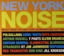 Various/NEW YORK NOISE 2 CD