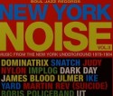 Various/NEW YORK NOISE 3 CD