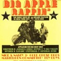 Various/BIG APPLE RAPPIN' VOL.1 DLP