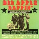 Various/BIG APPLE RAPPIN' VOL.2 DLP