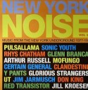 Various/NEW YORK NOISE 2 DLP