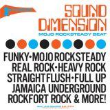 Sound Dimension/MOJO ROCKSTEADY BEAT DLP