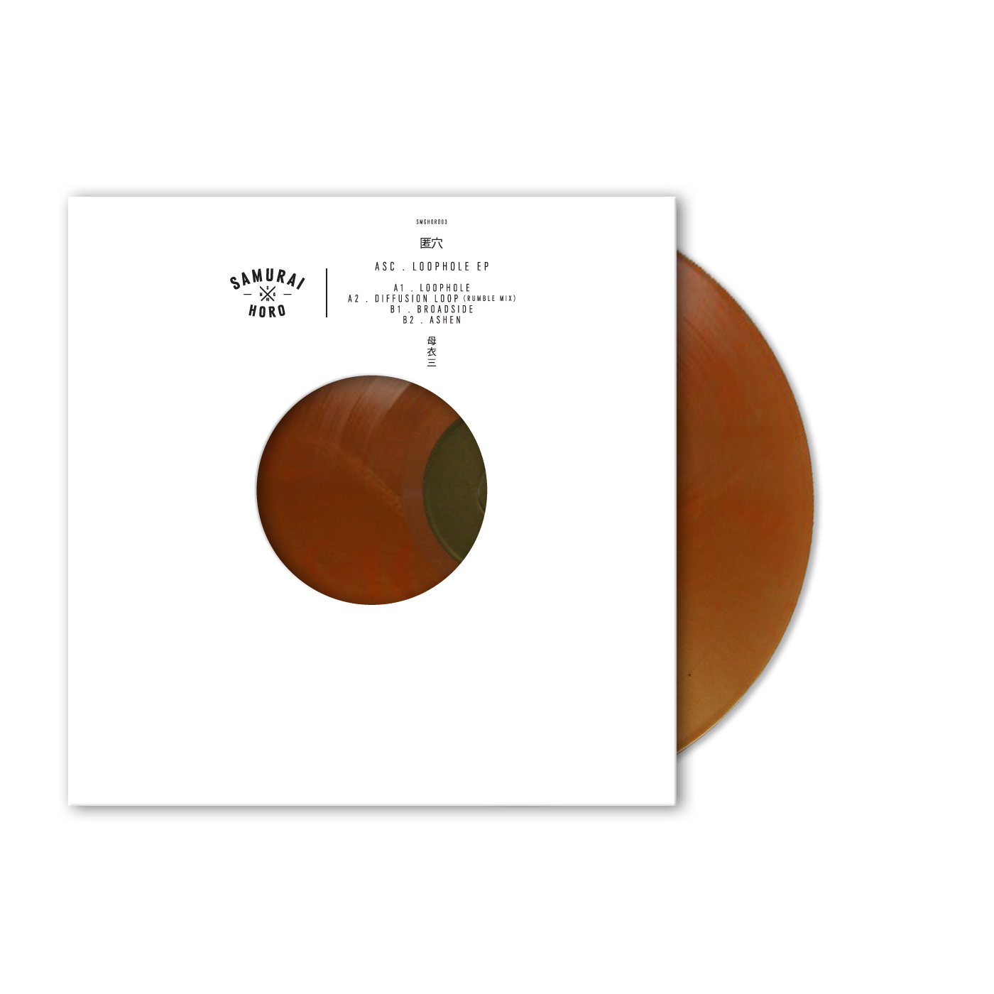 "ASC/LOOPHOLE EP 12"""