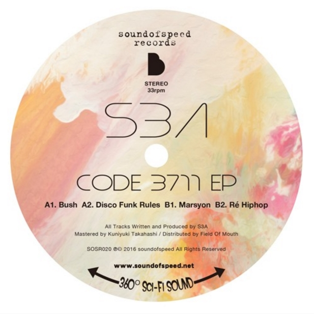 S3A/CODE 3711 EP 12""
