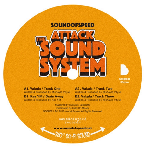 "Vakula & Kez YM/SOUNDOFSPEED EP 12"""