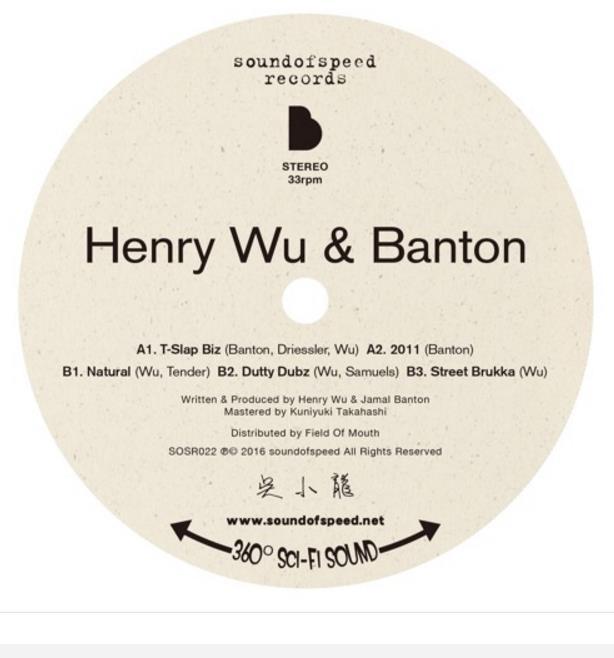 "Henry Wu & Banton/HENRY WU & BANTON 12"""