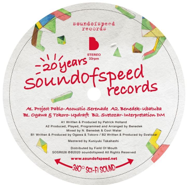 Various/20 YEARS SOUND OF SPEED V1 12""