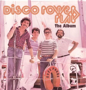 Soft Rocks/DISCO POWERPLAY CD