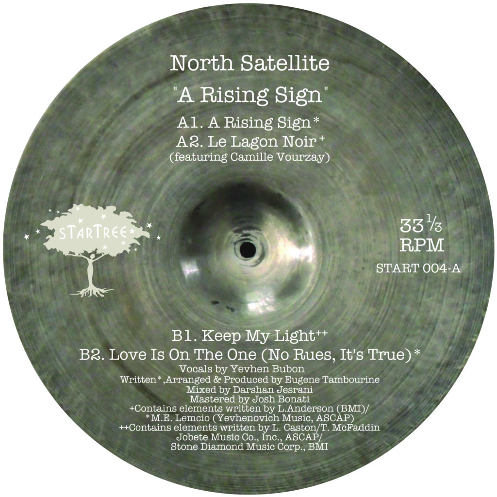 North Star/A RISING SIGN 12""