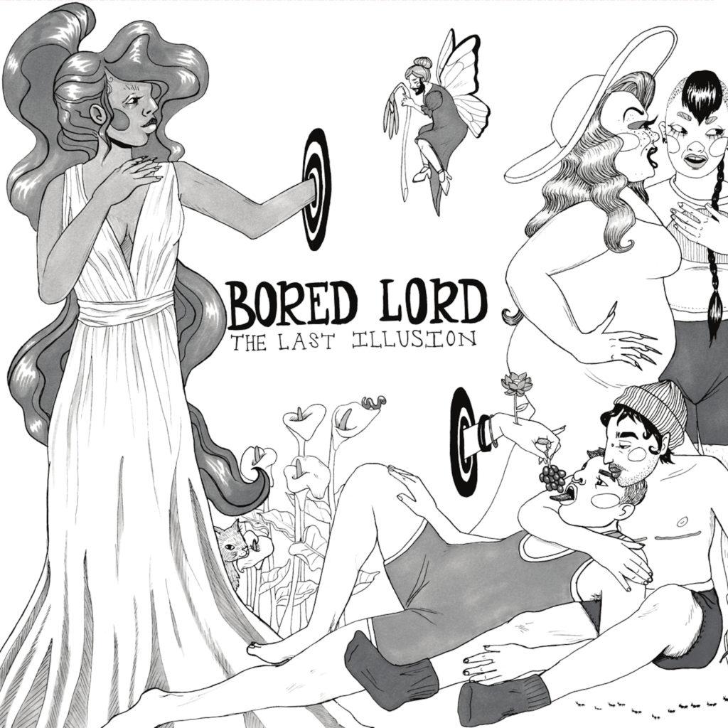 "Bored Lord/THE LAST ILLUSION EP 12"""