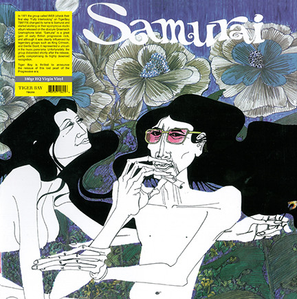 Samurai(The Web)/SAMURAI (1971) LP