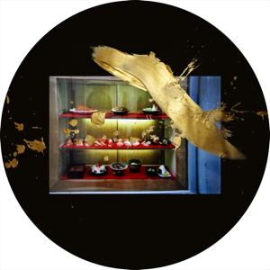 "Jan Ketel & Siggatunez/OVERMODEST EP 12"""