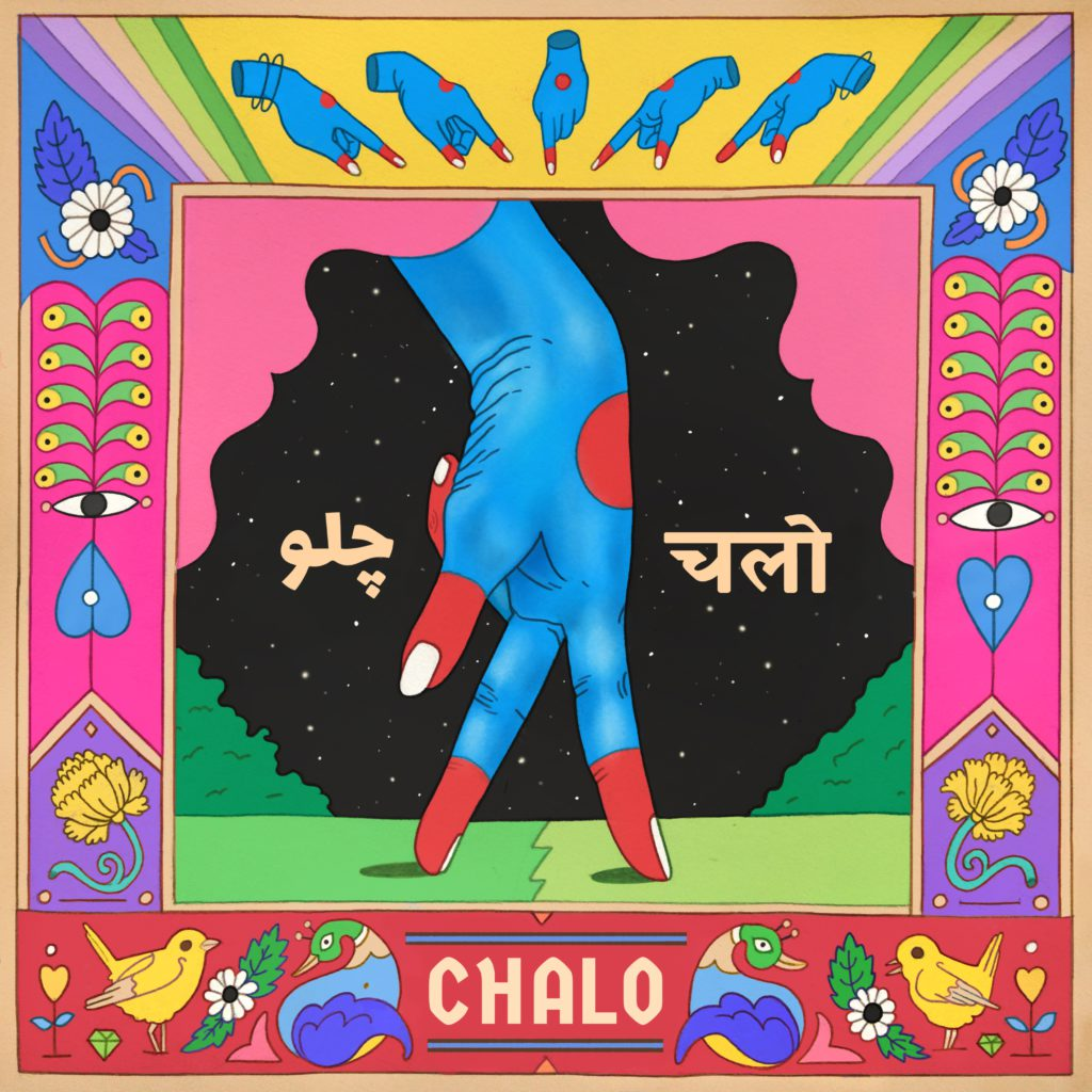 Various/CHALO VOL. 1 LP