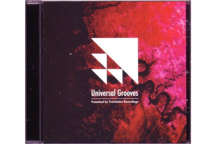 Various/UNIVERSAL GROOVES CD