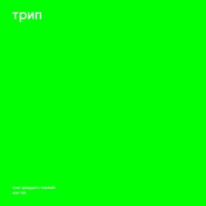 """Bjarki/OLI GUMM EP 12"""""""