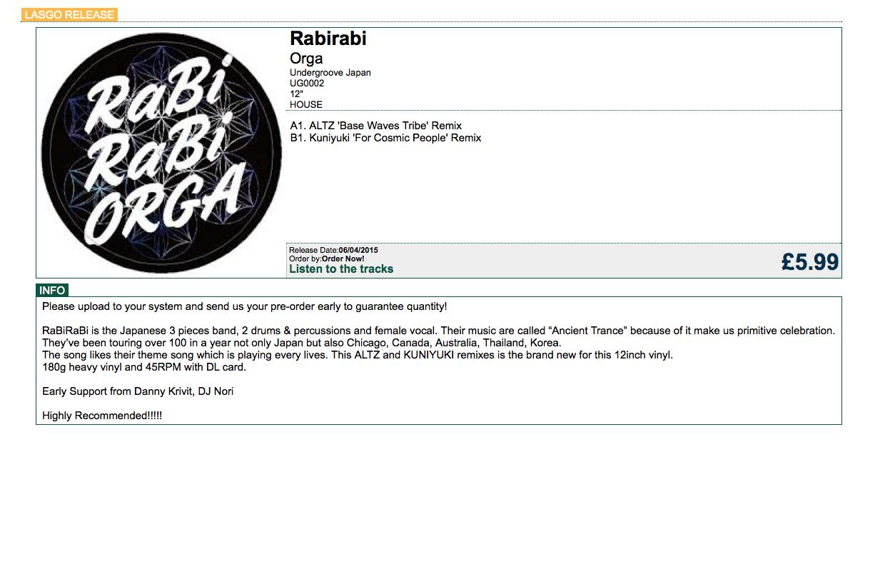 """Rabi Rabi/ORGA 12"""""""