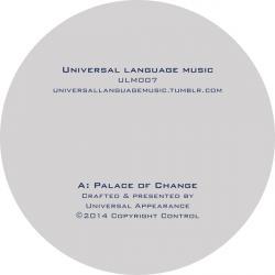 "Universal Appearance/PALACE... 12"""