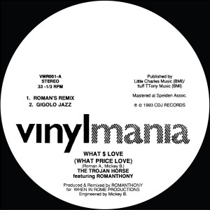 Trojan Horse/WHAT $ PRICE 12""