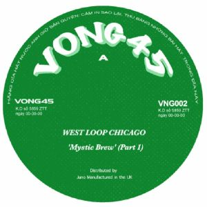 West Loop Chicago/MYSTIC BREW 7""