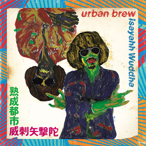 "Isayahh Wuddha/URBAN BREW EP 12"""